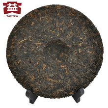 "Load image into Gallery viewer, 2016 DaYi ""0532"" Cake 357g Puerh Shou Cha Ripe Tea - King Tea Mall"
