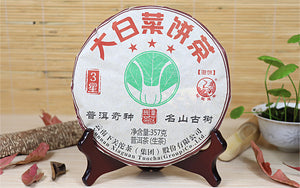 "2017 XiaGuan ""Da Bai Cai"" (Big Cabbage 3 Stars) Cake 357g Puerh Raw Tea Sheng Cha - King Tea Mall"