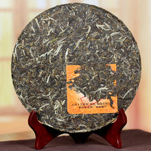 "Load image into Gallery viewer, 2016 XiaGuan ""Cang Er Yuan Cha"" (Cang'er Round Tea) Cake 500g Puerh Raw Tea Sheng Cha - King Tea Mall"
