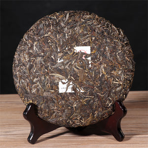 "2018 XiaGuan ""Fei Tai Da Yun"" GuShu Cake 357g Raw Tea Sheng Cha - King Tea Mall"