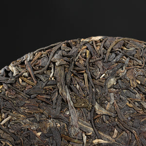 "2016 XiaGuan ""Lv Da Shu""  (Big Green Tree) Cake 357g Puerh Raw Tea Sheng Cha - King Tea Mall"