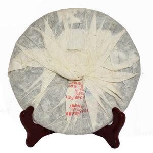 "2011 XiaGuan ""8113 Zao Chun"" (Early Spring) Cake 357g Puerh Raw Tea Sheng Cha - King Tea Mall"