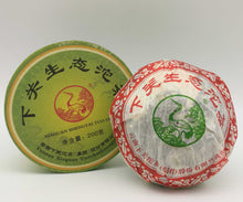 "Load image into Gallery viewer, 2006 XiaGuan ""Sheng Tai"" (Organic) Tuo 200g Puerh Raw Tea Sheng Cha - King Tea Mall"