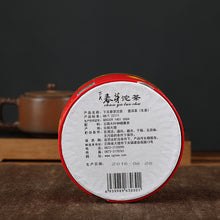 "Load image into Gallery viewer, 2006 XiaGuan ""Chun Ya"" (Spring Bud) 200g Puerh Raw Tea Sheng Cha - King Tea Mall"