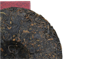 "2016 XiaGuan ""Hong Yun Yuan Cha"" (Red) Cake 100g Puerh Ripe Tea Shou Cha - King Tea Mall"