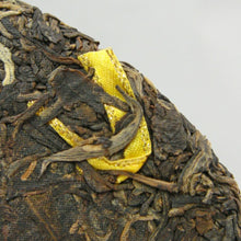 "Load image into Gallery viewer, 2010 XiaGuan ""Jin Si"" (Golden Ribbon) Cake 357g Puerh Raw Tea Sheng Cha - King Tea Mall"