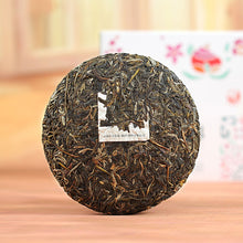 "Load image into Gallery viewer, 2016 XiaGuan ""8633"" 150g Puerh Raw Tea Sheng Cha - King Tea Mall"