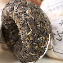 "Load image into Gallery viewer, 2016 XiaGuan ""Te Tuo"" (Special) 100g*5pcs Puerh Raw Tea Sheng Cha - King Tea Mall"