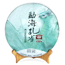 "Load image into Gallery viewer, 2014 DaYi ""Meng Hai Kong Que"" (Peacock of Menghai) Cake 357g Puerh Sheng Cha Raw Tea - King Tea Mall"