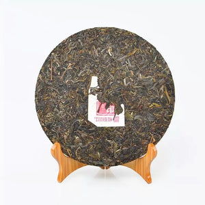 "2016 XiaGuan ""Hong Yin"" (Red Mark) 357g Puerh Raw Tea Sheng Cha - King Tea Mall"
