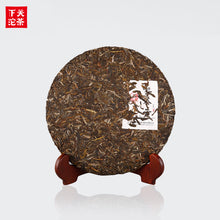 "Load image into Gallery viewer, 2016 XiaGuan ""Chi Cha Qu"" (Let's Drink Tea)  Cake 357g Puerh Raw Tea Sheng Cha - King Tea Mall"