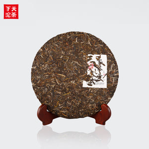 "2016 XiaGuan ""Chi Cha Qu"" (Let's Drink Tea)  Cake 357g Puerh Raw Tea Sheng Cha - King Tea Mall"