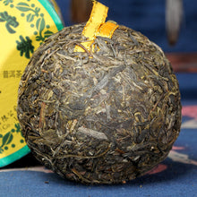 "Load image into Gallery viewer, 2011 XiaGuan ""Jin Si"" (Golden Ribbon) Tuo 100g Puerh Sheng Cha Raw Tea - King Tea Mall"