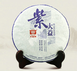 "2015 DaYi ""Zi Da Yi""  (Purple TAE) Cake 357g Puerh Sheng Cha Raw Tea - King Tea Mall"