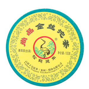"2018 XiaGuan ""Shang Pin Jin Si Tuo"" (Golden Ribon) 100g  Puerh Raw Tea Sheng Cha - King Tea Mall"