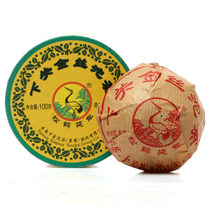 "2011 XiaGuan ""Jin Si"" (Golden Ribbon) Tuo 100g Puerh Sheng Cha Raw Tea - King Tea Mall"