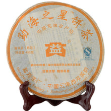 "Load image into Gallery viewer, 2007 DaYi ""Meng Hai Zhi Xing"" (Star of Menghai) Cake 357g Puerh Shou Cha Ripe Tea - King Tea Mall"
