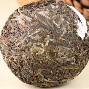 "2016 XiaGuan ""Te Tuo"" (Special) 100g*5pcs Puerh Raw Tea Sheng Cha - King Tea Mall"