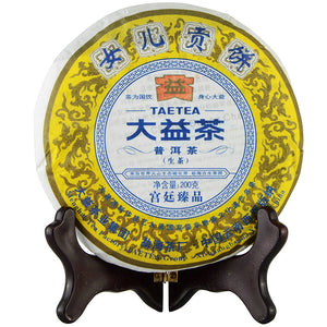 "2010 DaYi ""Nv Er Gong Bing"" (Tribute Cake) Cake 200g Puerh Sheng Cha Raw Tea - King Tea Mall"