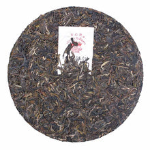 "Load image into Gallery viewer, 2016 XiaGuan ""Kang Zang Tie Bing"" (Tibet Iron Cake)  Cake 357g Puerh Raw Tea Sheng Cha - King Tea Mall"