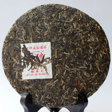 "Load image into Gallery viewer, 2011 XiaGuan ""Da Li Chun Yun"" (Dali Spring Rhythm) Cake 357g Puerh Raw Tea Sheng Cha - King Tea Mall"