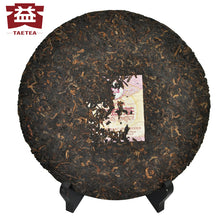 "Load image into Gallery viewer, 2016 DaYi ""Ba Ji Pu Bing"" (8th Grade) Cake 357g Puerh Shou Cha Ripe Tea - King Tea Mall"