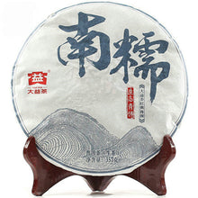 "Load image into Gallery viewer, 2015 DaYi ""Nan Nuo""  (Nannuo Mountain) Cake 357g Puerh Sheng Cha Raw Tea"