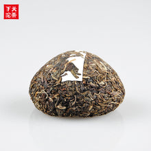 "Load image into Gallery viewer, 2014 XiaGuan ""Gao Yuan Chen"" (High Land Aged Tea) Tuo 100g Puerh Sheng Cha Raw Tea"
