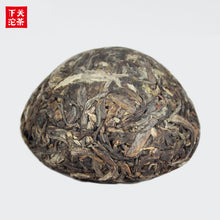 "Load image into Gallery viewer, 2014 XiaGuan ""Tuo Zhi Yuan"" (Originality) Tuo 100g Puerh Sheng Cha Raw Tea"