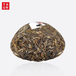"2017 XiaGuan ""Jia Ji Tuo"" (1st Grade) 100g  Puerh Raw Tea Sheng Cha - King Tea Mall"