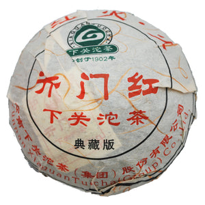 "2011 XiaGuan ""Kai Men Hong"" (Luckiness) Tuo 250g Puerh Sheng Cha Raw Tea - King Tea Mall"