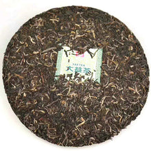 "Load image into Gallery viewer, 2018 DaYi ""7542"" Cake 357g Puerh Sheng Cha Raw Tea - King Tea Mall"