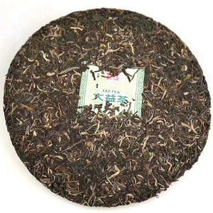 "2018 DaYi ""7542"" Cake 357g Puerh Sheng Cha Raw Tea - King Tea Mall"