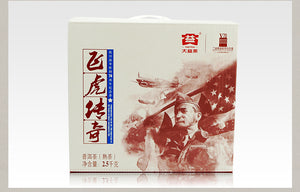 "2015 DaYi ""Fei Hu Chuan Qi"" (Legend of The Flying Tigers) Cake 357g Puerh Shou Cha Ripe Tea - King Tea Mall"
