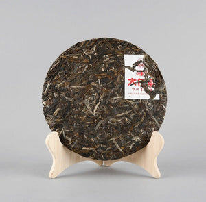 "2017 XiaGuan ""Da Bai Cai"" (Big Cabbage 4 Stars) Cake 357g Puerh Raw Tea Sheng Cha - King Tea Mall"