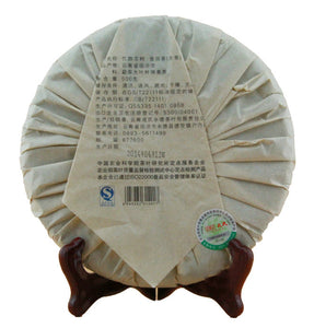 "2014 MengKu RongShi ""Mang Fei Gu Shu"" (Mangfei Old Tree) Cake 500g Puerh Raw Tea Sheng Cha - King Tea Mall"