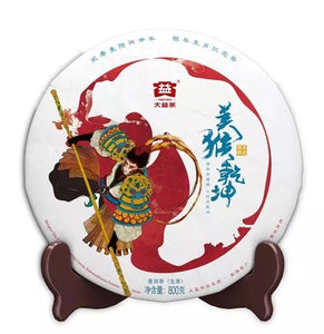 "2016 DaYi ""Mei Hou Qian Kun- Zhen Cang"" (Zodiac Monkey-Valuable) Cake 800g Puerh Sheng Cha Raw Tea - King Tea Mall"