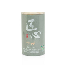 "Load image into Gallery viewer, 2016 XiaGuan ""Jiang Xin"" (Shokunin) 100g*3pcs Puerh Raw Tea Sheng Cha - King Tea Mall"
