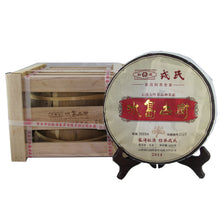 "Load image into Gallery viewer, 2014 MengKu RongShi ""Bing Dao Gu Shu"" (Bingdao Old Tree) Cake 600g Puerh Raw Tea Sheng Cha - King Tea Mall"
