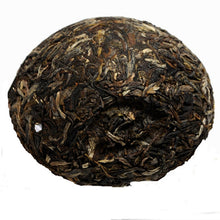 "Load image into Gallery viewer, 2014 XiaGuan ""Jia Ji"" (1st Grade) Tuo 100g Puerh Sheng Cha Raw Tea"