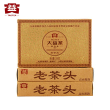 "Load image into Gallery viewer, 2011 DaYi ""Lao Cha Tou"" (Old Tea Head) Brick 250g Puerh Shou Cha Ripe Tea - King Tea Mall"