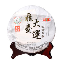 "Load image into Gallery viewer, 2018 XiaGuan ""Fei Tai Da Yun"" GuShu Cake 357g Raw Tea Sheng Cha"