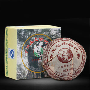 "2006 XiaGuan ""Ye Sheng"" (Wild Leaf) 250g Puerh Raw Tea Sheng Cha - King Tea Mall"