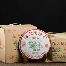 "Load image into Gallery viewer, 2016 XiaGuan ""Lv Da Shu""  (Big Green Tree) Cake 357g Puerh Raw Tea Sheng Cha - King Tea Mall"