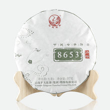 "Load image into Gallery viewer, 2018 XiaGuan ""Jin Bang 8653"" (Gold List) General Cake 357g Puerh Raw Tea Sheng Cha - King Tea Mall"