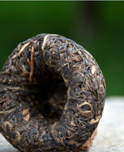 "Load image into Gallery viewer, 2012 XiaGuan ""Jing Mai Gu Shu"" (Jingmai Old Tree) Tuo 100g Puerh Sheng Cha Raw Tea - King Tea Mall"