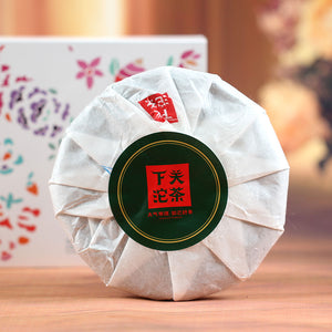 "2016 XiaGuan ""8633"" 150g Puerh Raw Tea Sheng Cha - King Tea Mall"