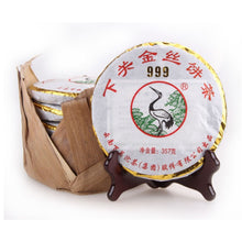"Load image into Gallery viewer, 2013 XiaGuan ""999 Jin Si"" (Golden Ribbon) 357g Puerh Sheng Cha Raw Tea - King Tea Mall"