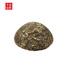 "Load image into Gallery viewer, 2011 XiaGuan ""Te Ji"" (Special Grade) Tuo 100g Puerh Sheng Cha Raw Tea-Paper Tong - King Tea Mall"
