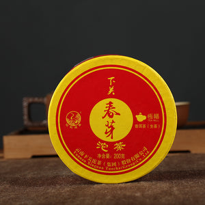 "2006 XiaGuan ""Chun Ya"" (Spring Bud) 200g Puerh Raw Tea Sheng Cha - King Tea Mall"